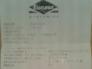 3 reclabox beschwerde de 148254 teaser