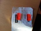 1 reclabox beschwerde de 162097 thumb