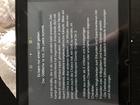 1 reclabox beschwerde de 199265 thumb